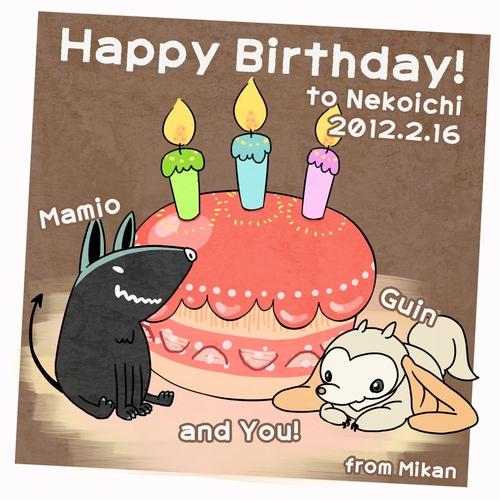 neko_birth.jpg